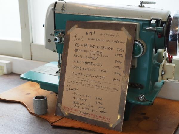 小豆島 絶景&グルメツーリング カフェ EAT メニュー