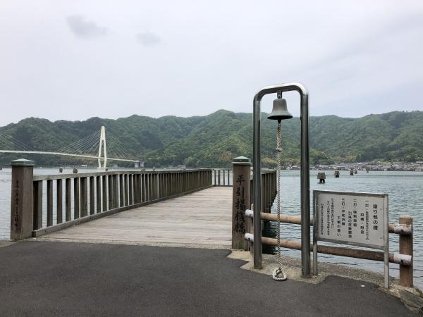 舞鶴ツーリング 平引揚桟橋 戦争 抑留 平和