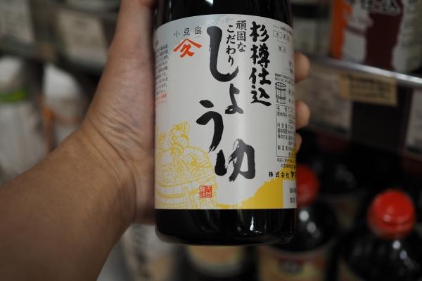 ヤマヒサ醤油 スーパーマーケット ラッキー パントリー