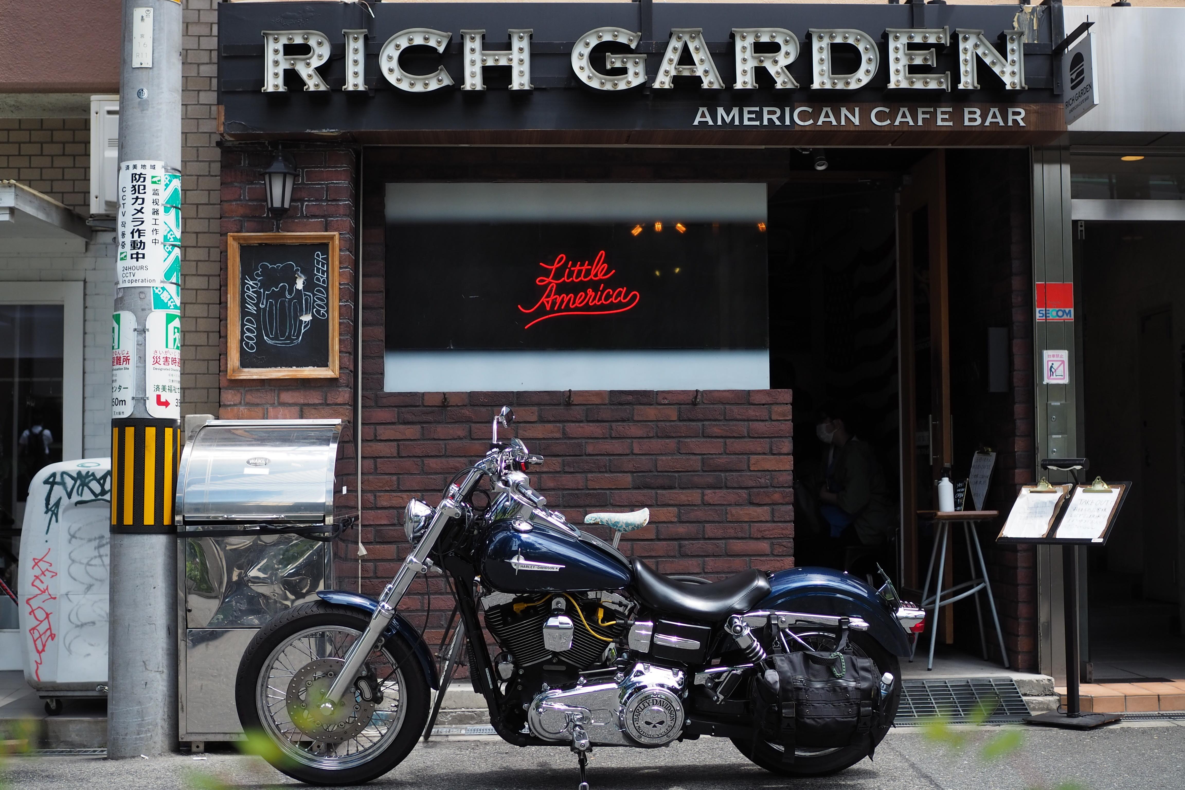 バーガーツーリング 大阪 北区 リッチバーガー 外観 店舗 ハーレー バイク アメリカン