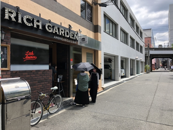バーガーツーリング 大阪 北区 リッチバーガー 外観 店舗