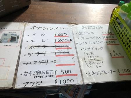 S__43696287.jpg