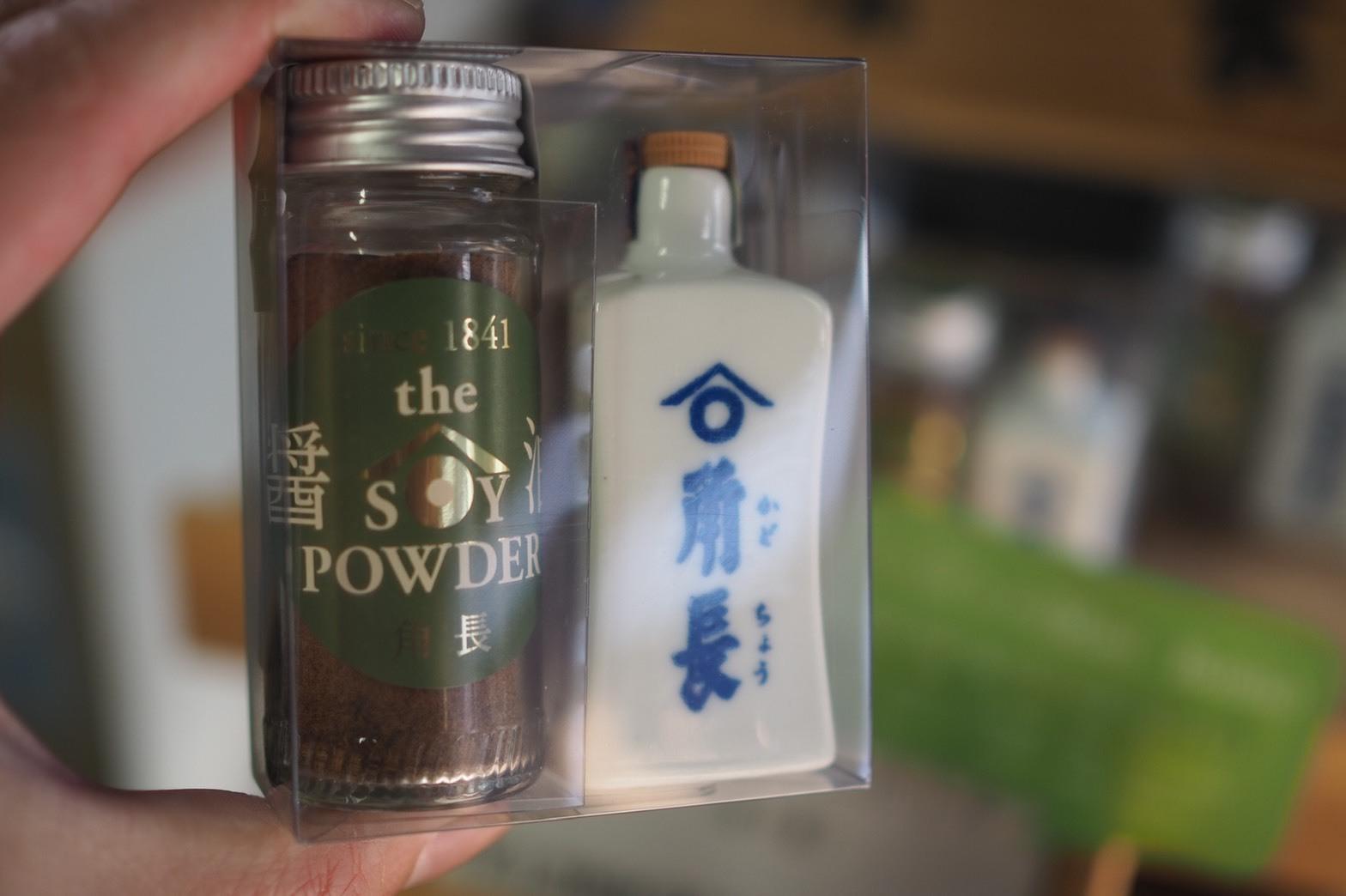 角長醤油 老舗 歴史 伝統 和歌山 湯浅町 キャンプに最適 パウダー醤油