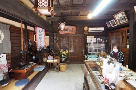 金山寺味噌 太田久助吟製 老舗 歴史 伝統 和歌山 湯浅町