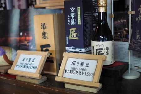 角長醤油 老舗 歴史 伝統 和歌山 湯浅町 濁り醤 匠