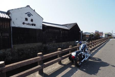 老舗 歴史 角長醤油 醤油蔵 伝統 和歌山 湯浅町 古い町並み 醤油発祥の地