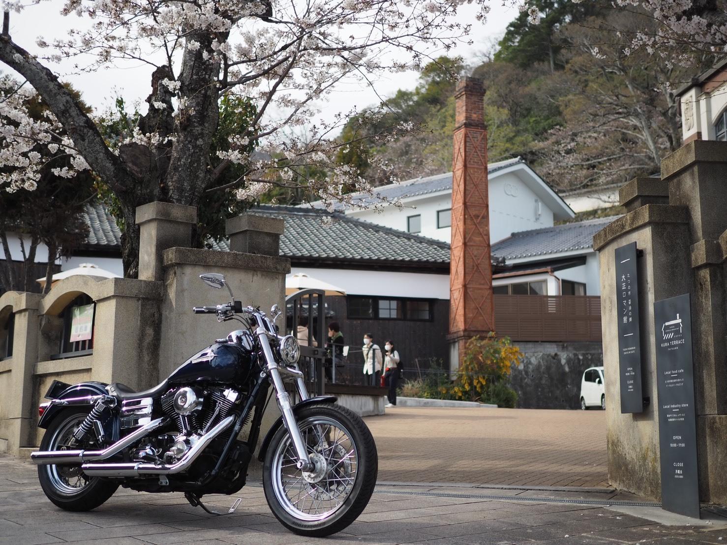 うすくち醤油ツーリング 龍野 たつの市 播磨の小京都 クラテラスたつの 大正ロマン