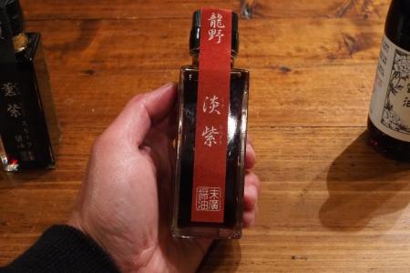ぴーきち 龍野ツーリング たつの 末廣醤油 淡紫 天然醸造
