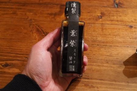 ぴーきち 龍野ツーリング たつの 末廣醤油 薫紫 天然醸造