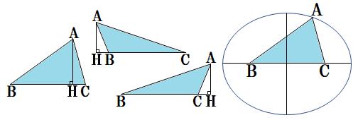 1473-三角形の回転