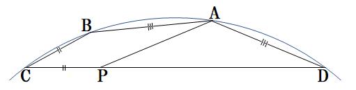 1476-内接四角形0