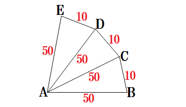 1485-五角形0