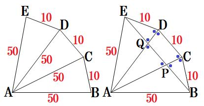 1485-五角形