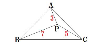 1492-直角二等辺三角形と面積0