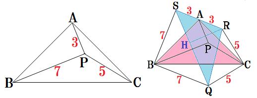 1492-直角二等辺三角形と面積2