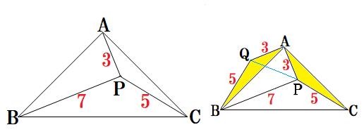 1492-直角二等辺三角形と面積4