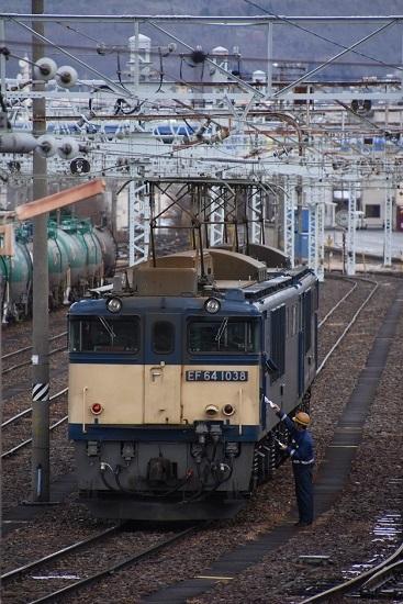 2020年12月19日撮影 南松本にて 西線貨物8084レ 機回し メモ渡し2