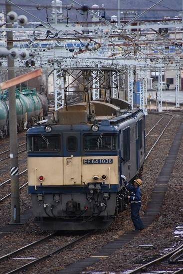2020年12月19日撮影 南松本にて 西線貨物8084レ 機回し 無線機渡し