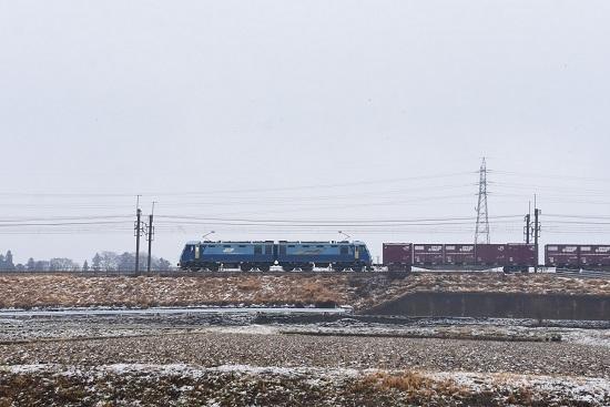 2021年3月13日撮影 東線貨物2083レ EH200-13号機とコンテナ