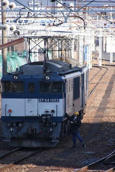 2020年12月27日撮影 南松本にて西線貨物8084レ機回し 無線機渡し