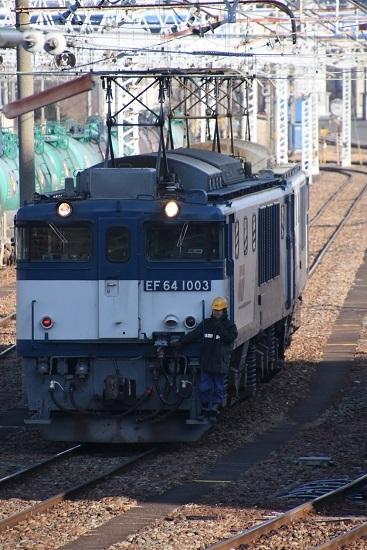 2020年12月27日撮影 南松本にて西線貨物8084レ機回し 開始