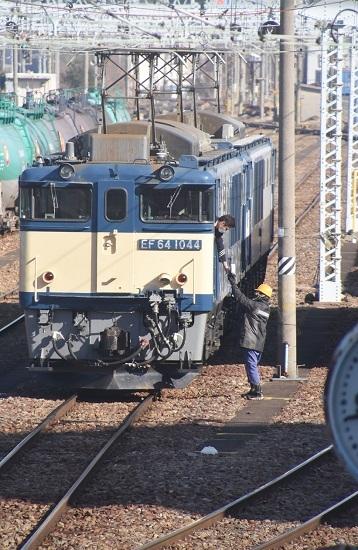 2021年2月14日撮影 南松本にて西線貨物8084レ 機回し メモを渡す
