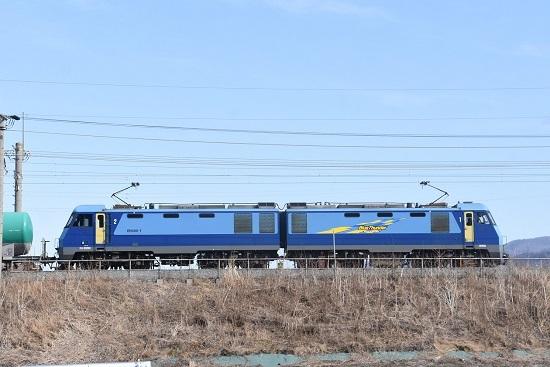 2021年2月27日撮影 東線貨物2080レ EH200-1号機 サイド狙い