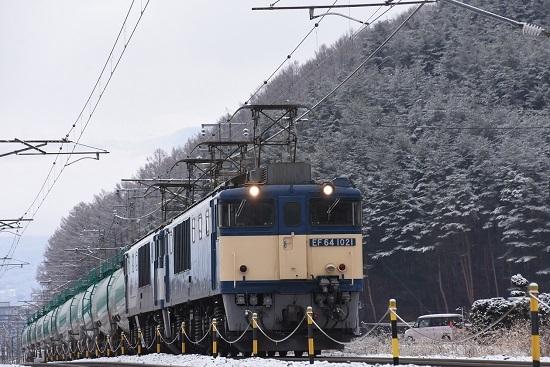 2021年1月17日撮影 西線貨物8084レ 雪山をバックに