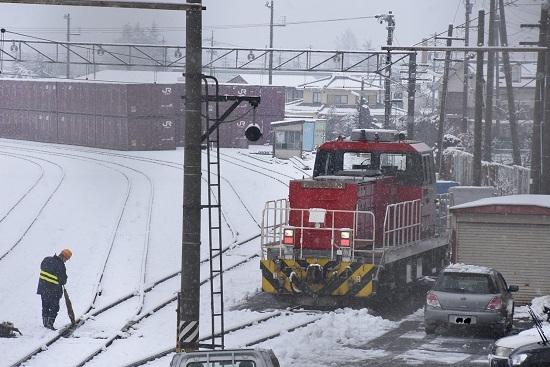 2021年1月24日撮影 南松本にて HD300-30号機と雪掻き