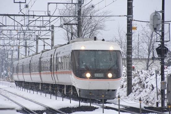 2021年1月24日西線 西線 1001M 383系 「WVしなの1号」 2時間半遅れ