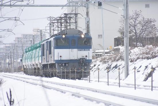 2021年1月 24日撮影 大幅遅延の西線貨物8084レ EF64-1003+1033号機
