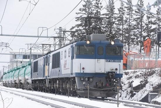 2021年1月24日撮影 大幅遅延の西線貨物8084レ 更新色先頭