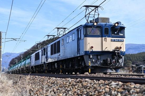 2021年2月27日撮影 西線貨物8084レ EF64-1036+1016号機 その1