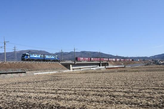 2021年2月13日撮影 東線貨物2083レ みどり湖の築堤を行くEH200-12号機