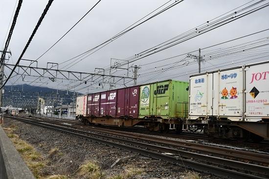 2021年3月6日撮影 東線貨物2083レ EH200-11号機 玉ねぎとJRF記念コンテナ 2