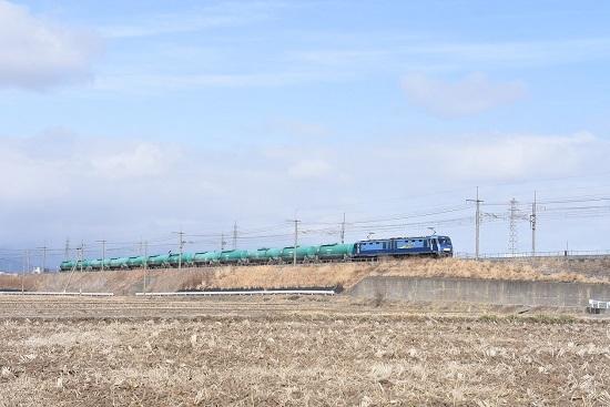 2021年2月27日撮影 東線貨物2080レ EH200-1号機