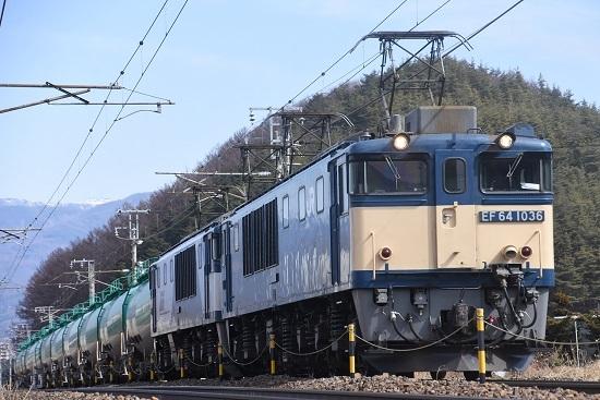 2021年2月27日撮影 西線貨物8084レ EF64-1036+1016号機 その2