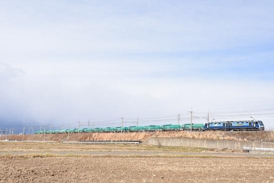 2020年12月13日撮影 東線貨物2080レ EH200-9号機+緑タキ15両 その1