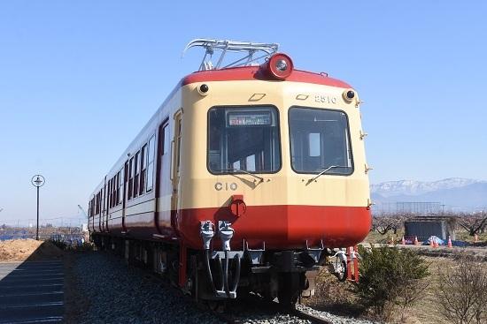 2021年2月28日撮影 長野電鉄2500系 その2