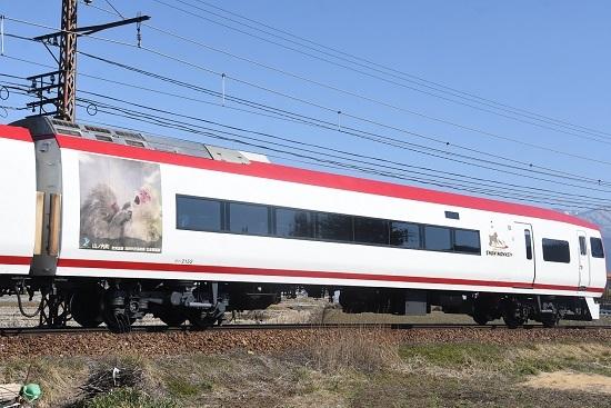 2021年2月28日撮影 長野電鉄 2100系 スノーモンキー