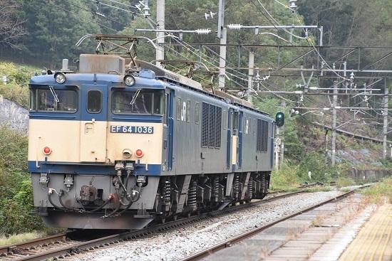 2020年10月3日撮影 篠ノ井線8467レ 冠着駅を発車