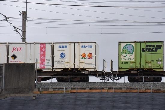 2021年3月6日撮影 東線貨物2083レ EH200-11号機 玉ねぎとJRF記念コンテナ 1