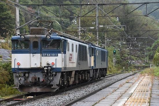 2020年10月17日撮影 篠ノ井線8467レ 冠着駅発車 後撃ち