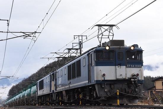 2020年12月30日撮影 西線貨物8084レ 先頭がEF64-1046号機 広島更新色
