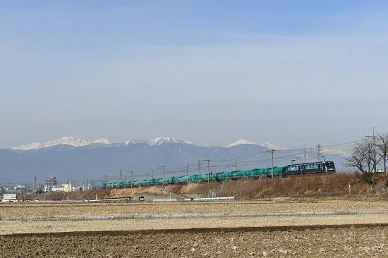 2020年12月29日撮影 東線貨物2080レ EH200-18号機 緑タキ17両