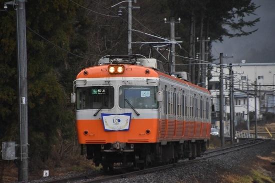 2021年3月21日撮影 アルピコ交通 3000系 モハ10復活塗装色 オリジナルHM 新島々-渕東駅