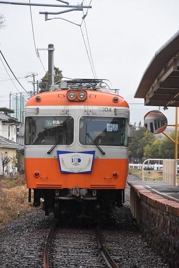 2021年3月21日撮影 アルピコ交通 3000系 モハ10復活塗装色 オリジナルHM 北新・松本大学前