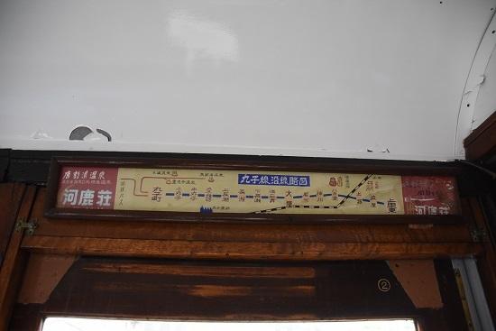 2021年3月28日 上田電鉄 5250形 丸子線路線図