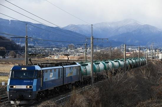 2020年12月30日撮影 東線貨物2084レ EH200-12号機 緑タキ13両
