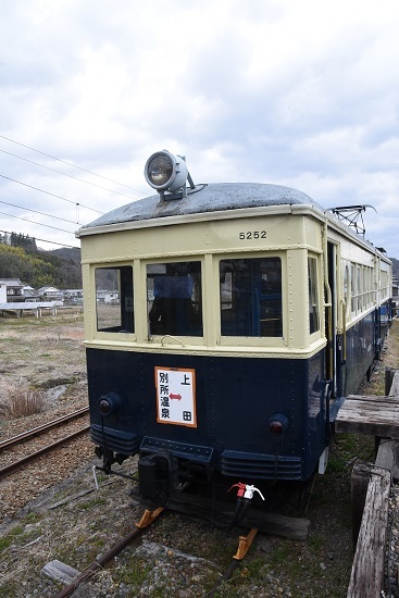 2021年3月28日 上田電鉄 5250形 外観